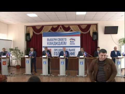 Дебаты 08.04.2017 Владикавказ 15:00. Часть 1.
