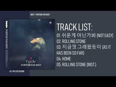 [MINI ALBUM] HEDY– PORTION FOR HEDY