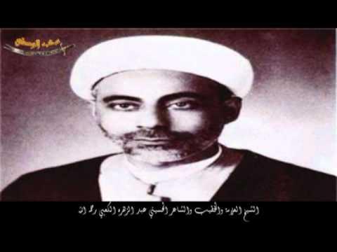 عبد الزهره الكعبي 10 محرم المقتل  كامل
