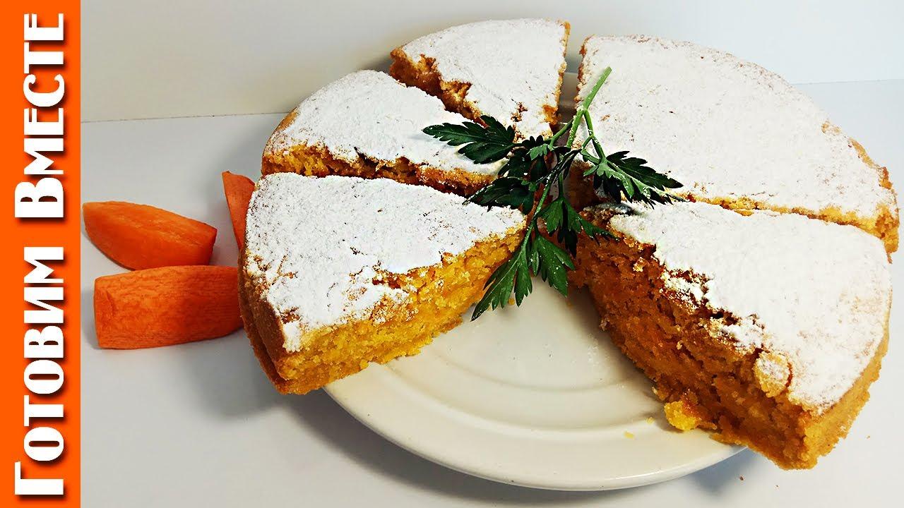 Морковный пирог торт пирожное или печенье рецепт с фото