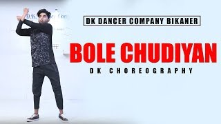 Bole Chudiyan: Freestyle Popping Dance 2019 | DK Choreography | DK Dancer Company Bikaner