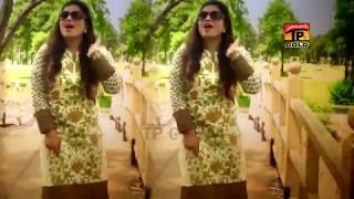 Sanu Piyar Chahi De - Ashraf Mirza - Latest Punjabi And Saraiki Song 2016 - Latest Song 2016