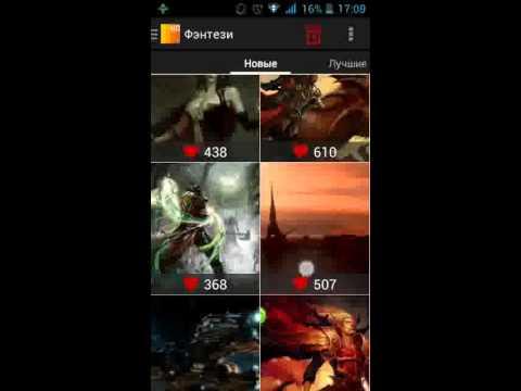 Обзор приложения HD обои