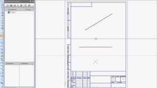 Параллельные и перпендикулярные прямые в Компас 3D (16/49)