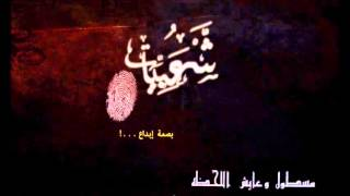 عبدالرحمن السعيد واتل قلبي ايقاع ابو حيدر مسرع شعب