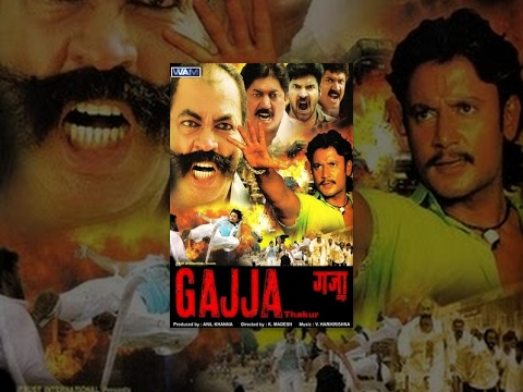 Gajja Thakur | Full Hindi Movie Online | Darshan | Navya Naik