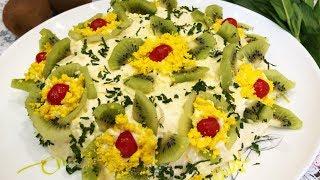 """Праздничный Салат """"Королевский"""". Вкуснота и Красота на праздничный стол из простых продуктов."""