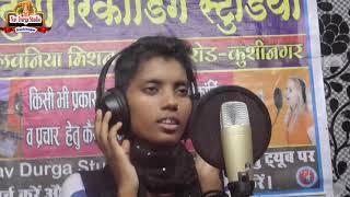 Preeti Gupta Bhakti Bhojpuri Song Live Video Song 2021