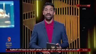 الشاطر خبر يخص جمهور الأهلي فقط : كأس العالم للأندية سيتم نقلها من اليابان إلي أبو ظبي أو الدوحة