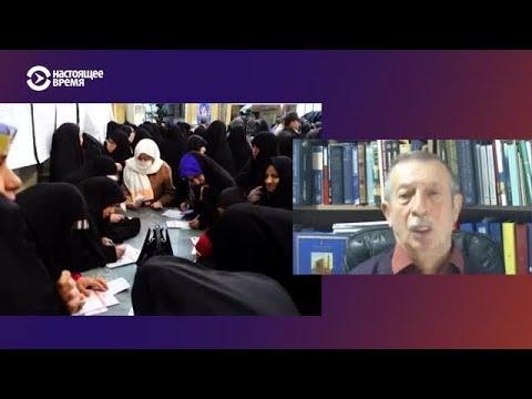 Чего ожидать после парламентских выборов в Иране
