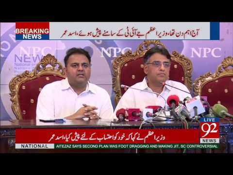 PTI 's Leaders media talk in Islamabad 15-06-2017 - 92NewsHDPlus