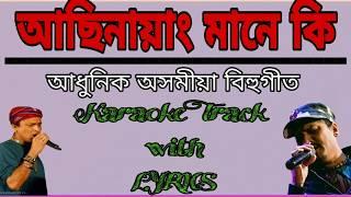 Ashinayang Mane ki Oi Moromi || Aasmese Bihu Song || Zubeen Garg || Karaoke Track with Lyrics ||