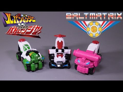 Keisatsu Sentai PatrangerTrigger Machines & Pat Kaiser