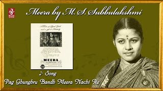 Download Mp3 Pag Ghunghru Bandh Meera Nachi Re | Ms Subbulakshmi | Devotional Song