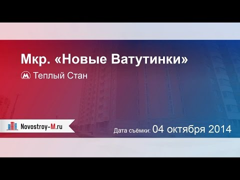 Новостройки Новой Москвы, квартиры от застройщика в Новой