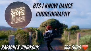 BTS – 알아요 (I know) Dance Choreography [50K subs video ]