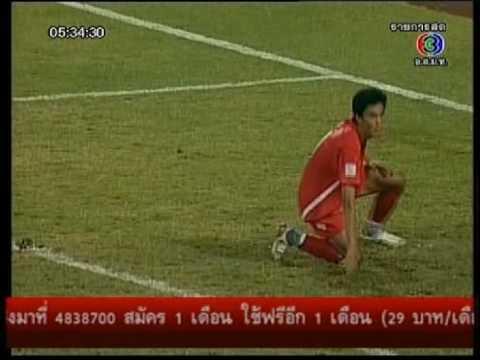 Vietnam v Singapore (AFF Suzuki Cup 2008 Semi-Final 1st leg)
