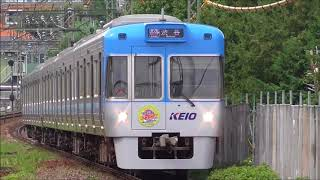 京王井の頭線 1000系1707F編成リニューアル車 高井戸駅到着
