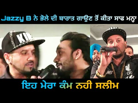 Jazzy B refuses to sing
