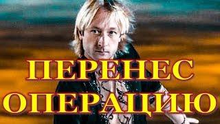 """""""Перенес операцию"""":Плющенко не сможет участвовать в своем шоу!"""