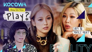 Jessi and Hyo Lee start to fight suddenly [How Do You Play? Ep 68]