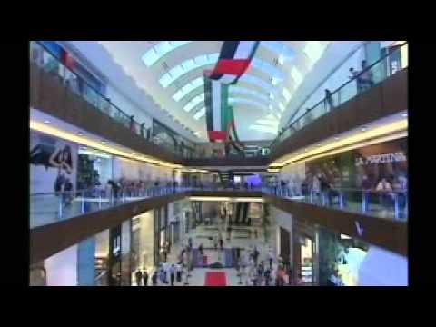 Dubai intensifies campaign on consumer rights - Emirates 24 7