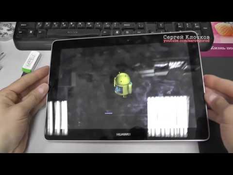 Huawei MediaPad - прошивка