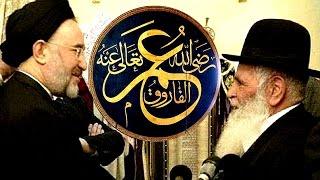 لماذا لا يحب الشيعة واليهود عمر بن الخطاب - اجابة غير متوقعة