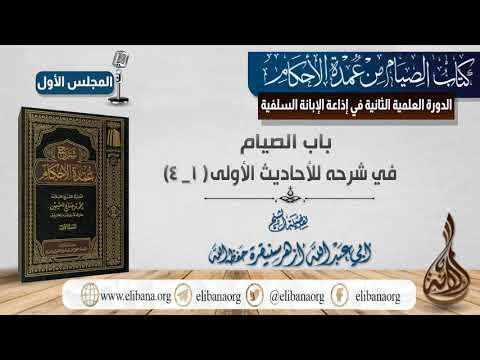 بعثة بدوي pdf تحميل