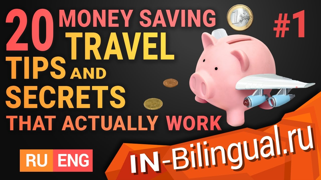 Five Money Saving Travel Tips That Actually Work