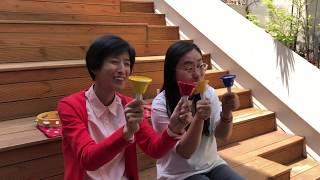 노원여성교육센터_ 노래…