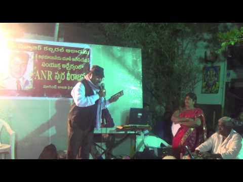 A N R swaraneerajanm paadutha theeyaga by raja ramanna