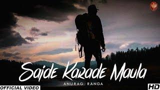 Sajde Karade Maula Anurag Ranga Mp3 Song Download