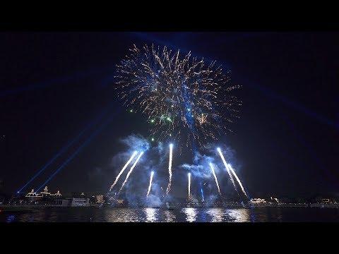 EPCOT FOREVER: o novo show noturno do Epcot