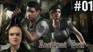 """Resident Evil: HD Remaster Biohazard Прохождение ► САМАЯ КЛАССНАЯ ЗАВЯЗКА ◄ #01 """"Что ЭТО?!"""""""