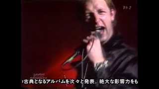 "Judas Priest ""Rock Forever"" rare video (Full)"