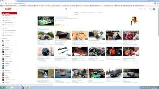 Как скачать видео с ютуба, youtube бесплатно без регистраций и скачивания плагинов,программ