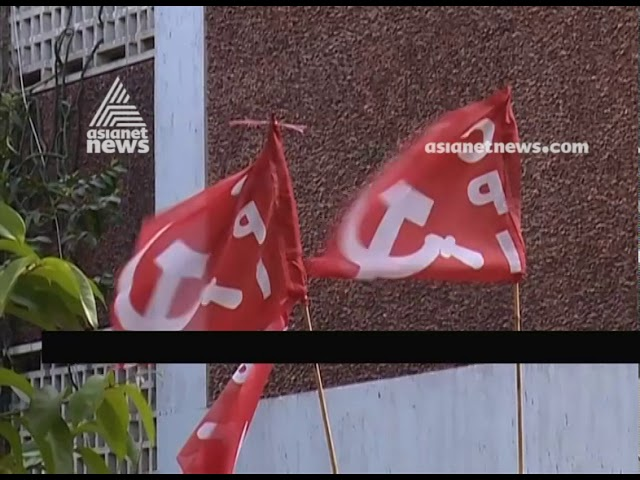 CPM may lose national party status | lok sabha election 2019