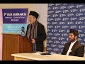 Second Jalsa Salana Malta 2018 (First Session)