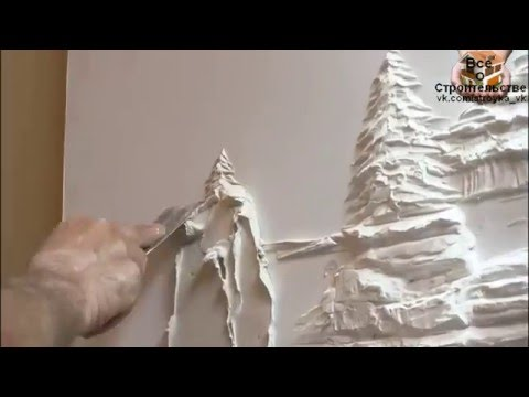 Drywall art video artist turns drywall into art with nothing but joint compound with berne - Fabulous wall art using joint compound ...