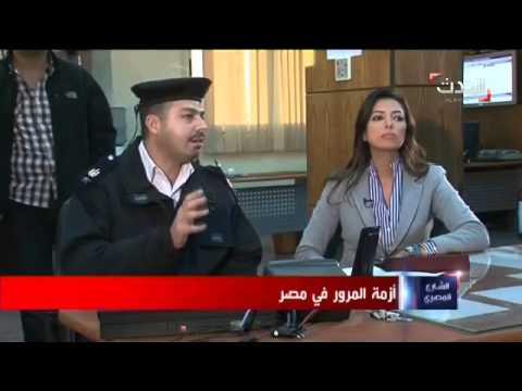 شوارع القاهرة تحت مراقبة الكاميرات