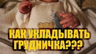 видео 25 способов успокоить плачущего, или почему плачет грудной ребенок