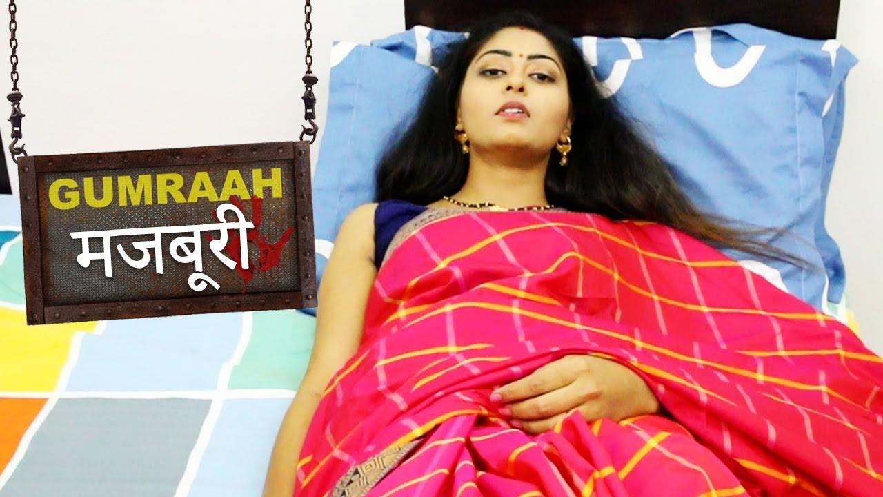 मजबूर औरत  - Majboor Aurat - Episode 79 - Play Digital India