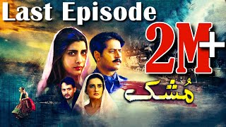 Mushk | Last Episode | HUM TV Drama | 13 February 2021 | An Exclusive Presentation by MD Productions
