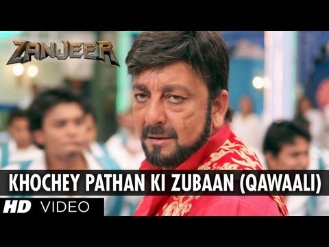 Khochey Pathan Ki Zubaan (Qawaali) Video Song | Zanjeer | Sanjay Dutt, ...