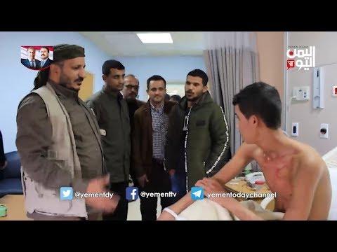 فيديو: أول ظهور لطارق محمد صالح خارج اليمن بعد أكثر من عام على إفلاته من قبضة الحوثيين