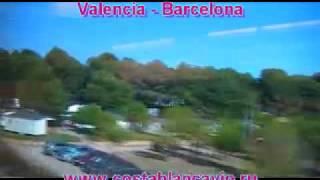 На поезде из Валенсии в Барселону с CostablancaVIP
