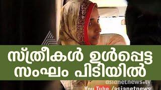 15 Cr money fraud caught in Kozhikode