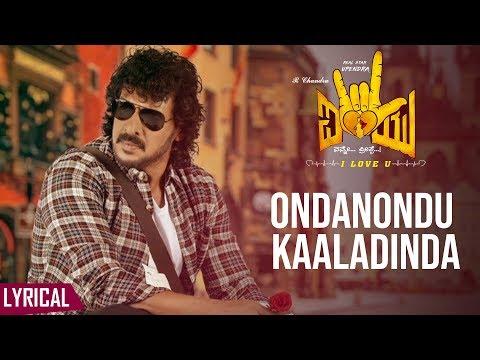 "Ondanondu Kaaladinda Song with Lyrics   ""I Love You""   Real Star Upendra, Rachita Ram   R.Chandru"