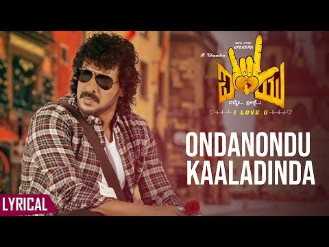 Ondanondu Kaaladinda Song with Lyrics |